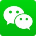微信7.0.17版本更新下载