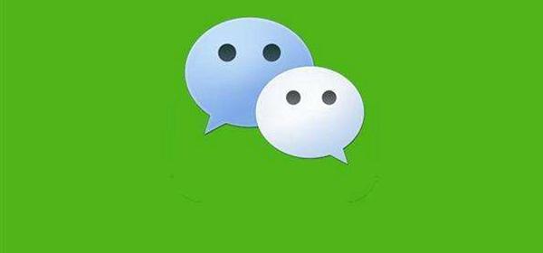 iOS最新版微信现已支持朋友圈删除后重新编辑
