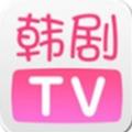 韩剧tv在线观看剧集网