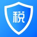 个人所得税app2020版