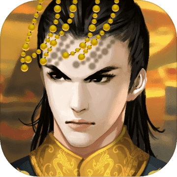 皇帝成长计划2激活版安卓版