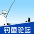 海峡钓鱼论坛app苹果版