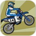 特技摩托挑战最新版