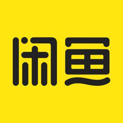 咸鱼网二手app