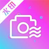 完美水印相机app