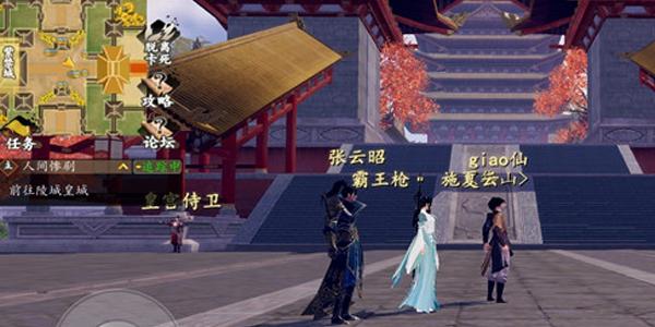 下一站江湖饰品代码大全一览