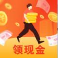 走路领钱app