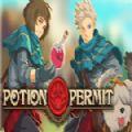 Potion Permit中文版