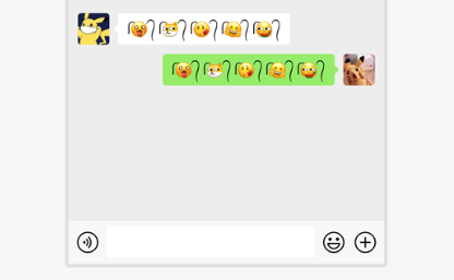 微信表情小辫子代码复制