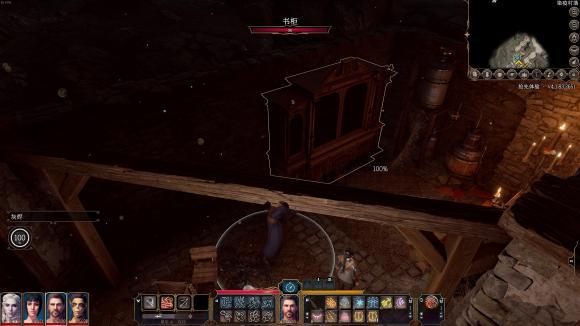 博德之门3药剂师的地窖位置介绍