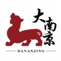 大南京app