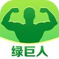 绿巨人app免费