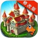 家园7无广告中文版