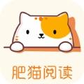 肥猫阅读app无广告版