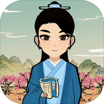 江南人生游戏最新版