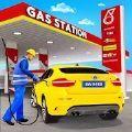 加油站停车维修