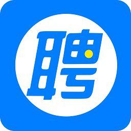 智联招聘app旧版本