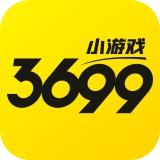 3699小游戏免费版
