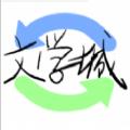 海棠网站入口myhtlmebook