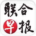 联合早报中文版手机网app
