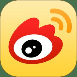 手机版微博下载安装