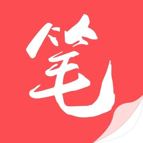 笔趣阁txt小说下载免费全本